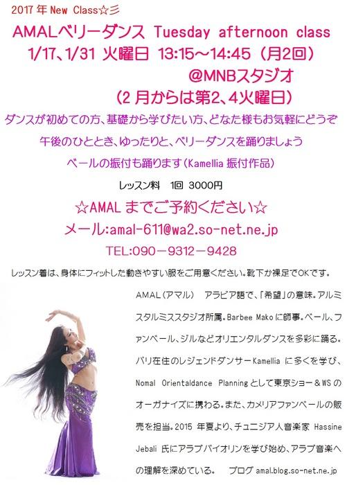 MNB2017火曜午後クラス.jpg